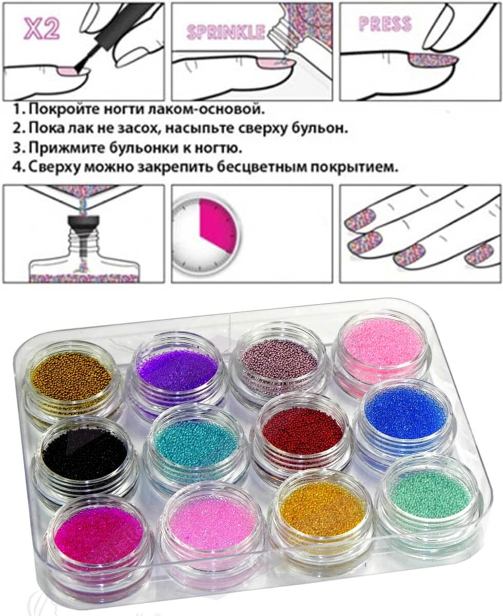 Как использовать бульонки для дизайна ногтей