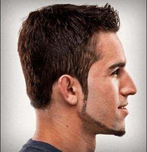 фото как сделать шкиперскую бороду