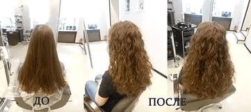Что такое биохимическая завивка волос?