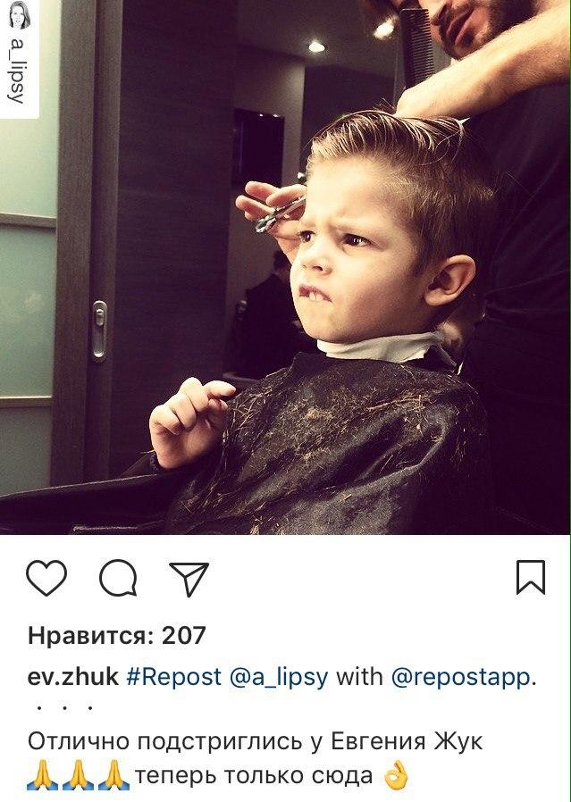 Евгений Жук: новые факты о стилисте. Биография и личная жизнь