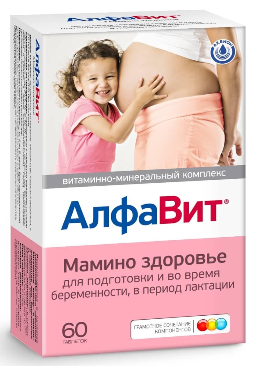 Как пить фолио при беременности