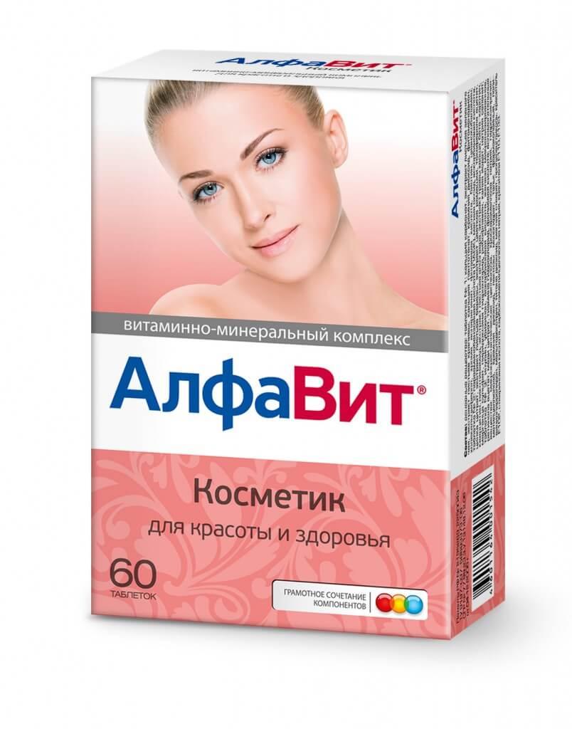 витамины алфавит для красоты женщин отзывы цена