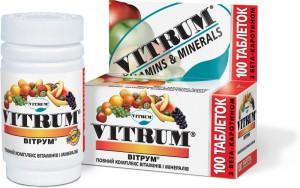 Комплекс витаминов витрум фото
