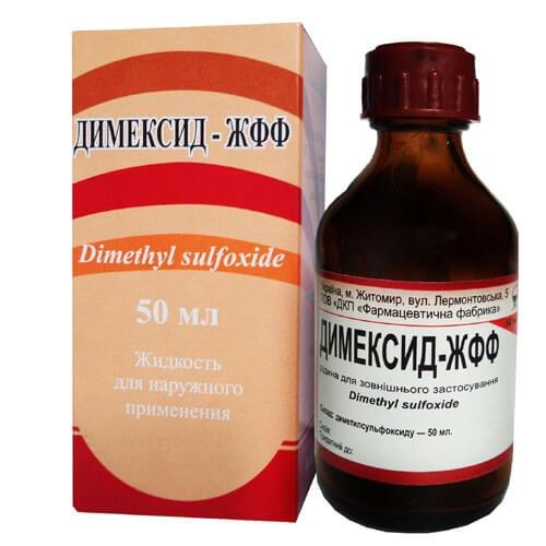 Димексид и Солкосерил от морщин – отзывы косметологов