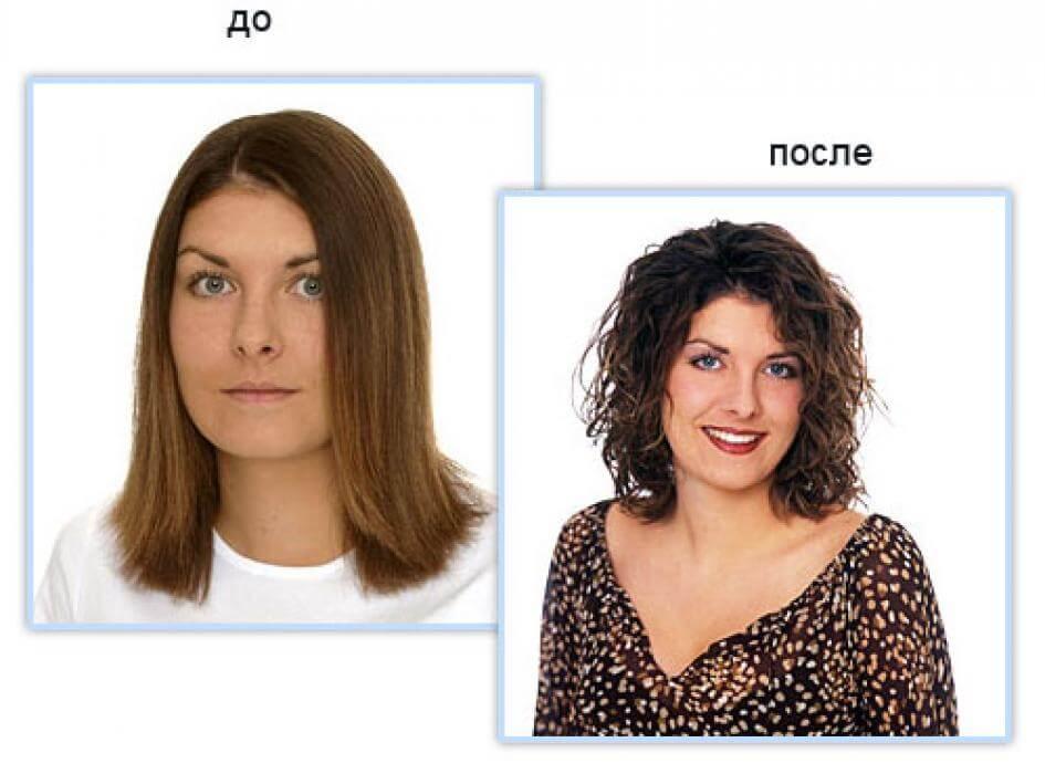 фото химическая завивка до и после