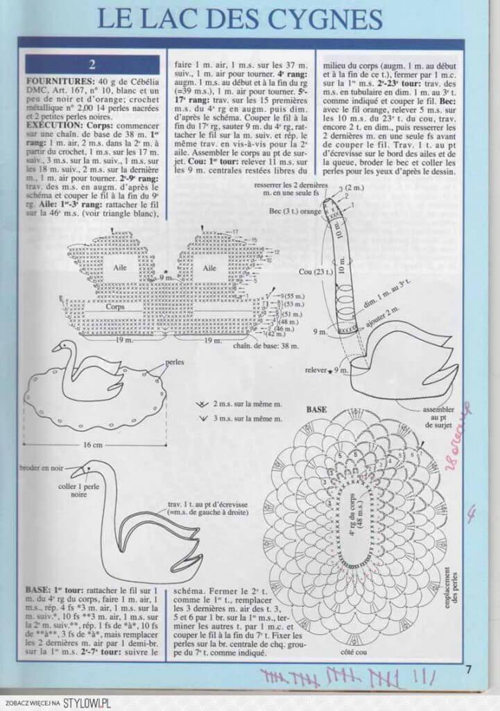 Фото схема лебедей второй вариант