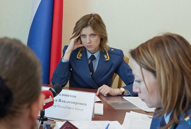 Фото Наталья Поклонская в работе