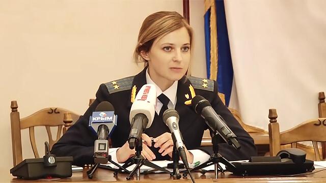 Фото Наталья Поклонская на пресс-конференции