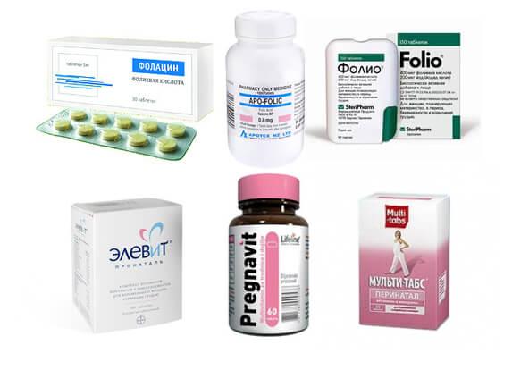 Фото препараты с содержанием фолиевой кислоты