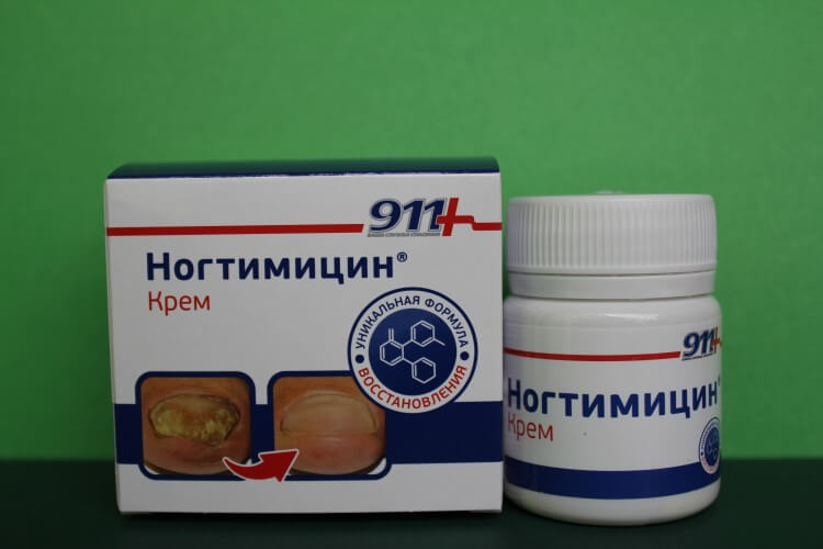 Ногтимицин в упаковке