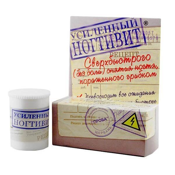 препарат ногтивит