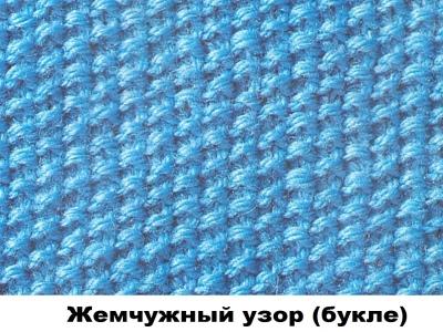 Фото жемчужный узор спицами