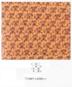 Фото схема узора двойной рис или жемчужный