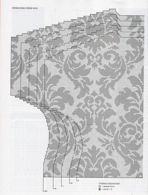 Фото сложная схема для техники интарсии в вязании