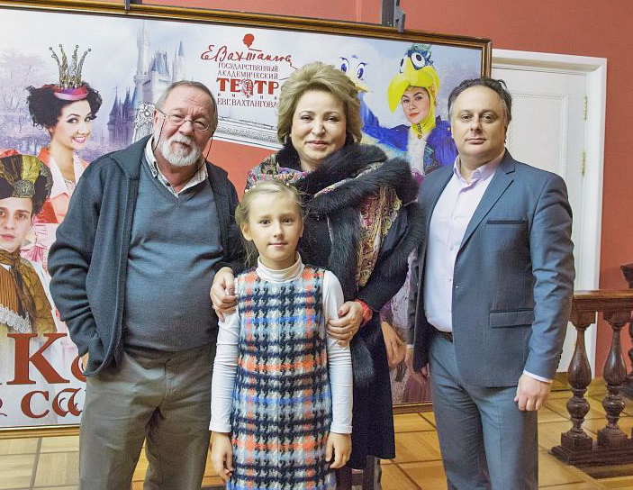 Матвиенко с внучкой