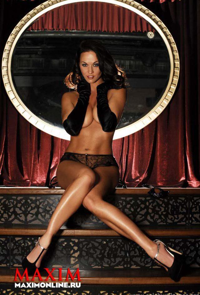 фото на обложке журнала Максим Мария Берсенева