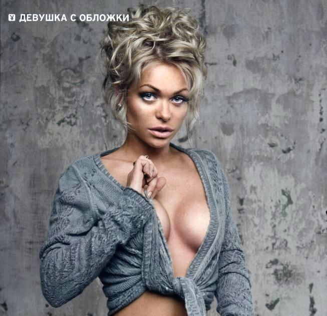 фото Анны на обложке Playboy