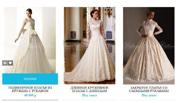 выбрать платье в интернет-магазине