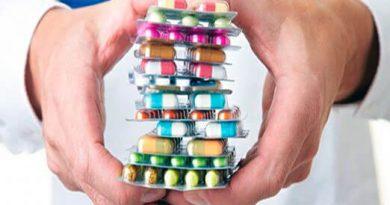 Препараты от сердца: ингибиторы, статины, антиагреганты и другие медикаменты