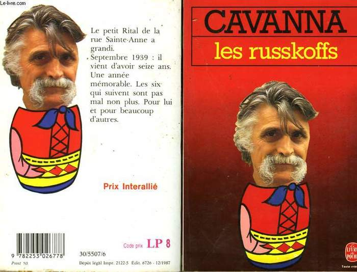 Франсуа Каванна фото