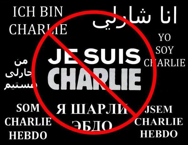 Плакат Шарли фото