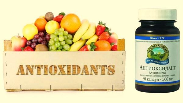 натуральные и синтетические антиоксиданты