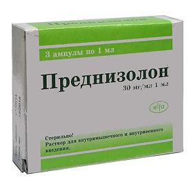Преднизолон фото глюкокортестероид