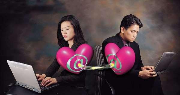 романтические отношения в сети интернет