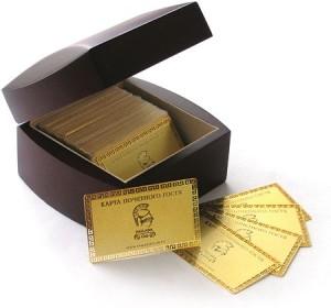 Металлические визитки 1