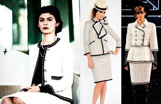 Дамский деловой костюм Коко Шанель