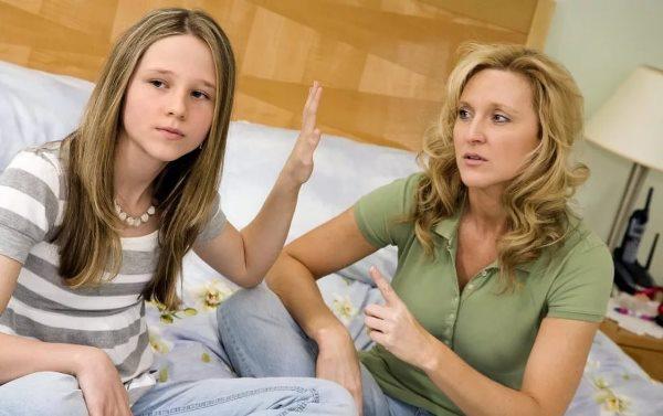 непонимание между родителем и ребенком