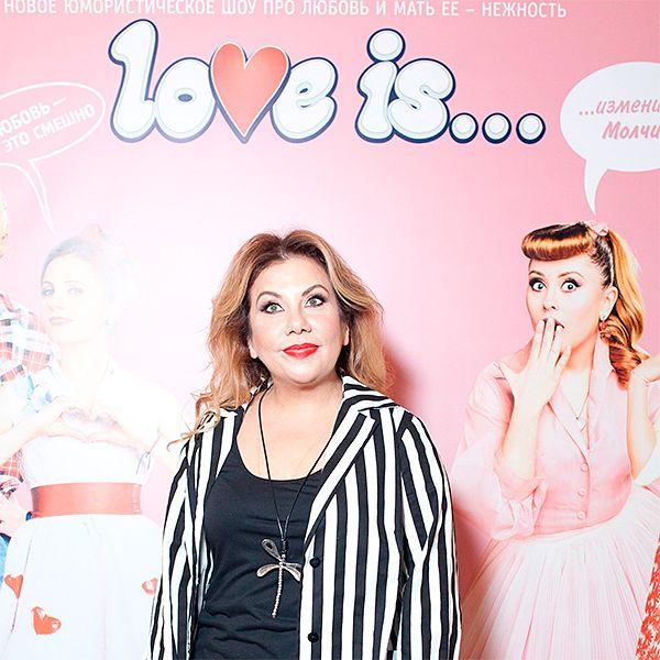 Марина Федункив в скетч-шоу Love is