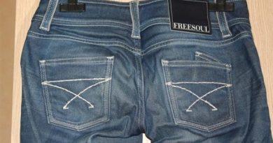Freesoul - джинсы для молодежи