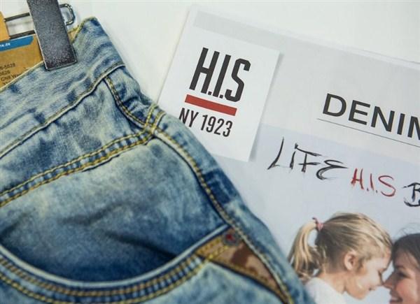 Джинсы H.I.S – немецкий бренд с историей