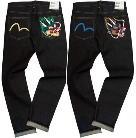 Эвису - настоящие японские джинсы