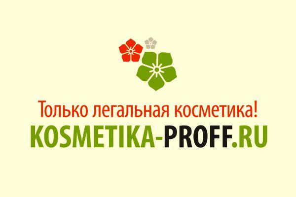 kosmetika-proff.ru
