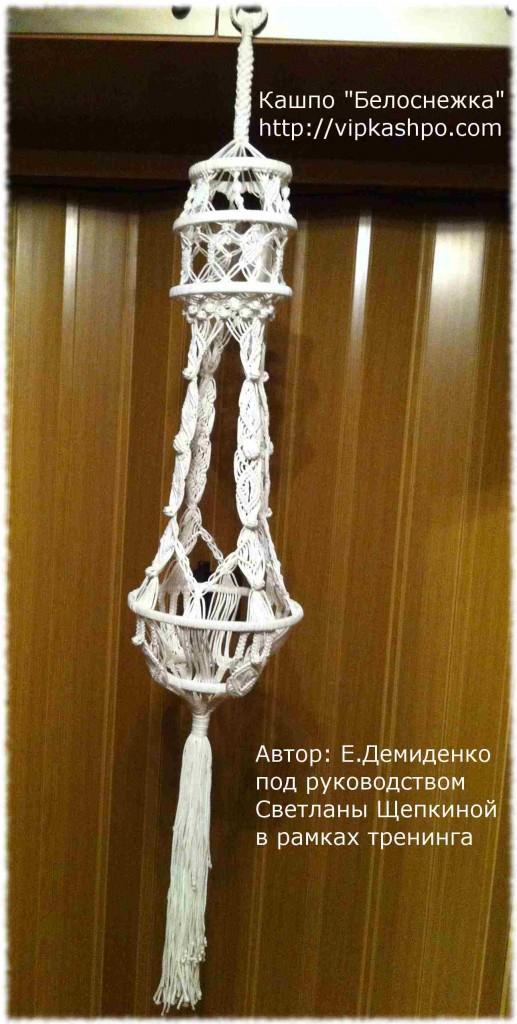 Кашпо для цветов своими руками: вязаное спицами 95